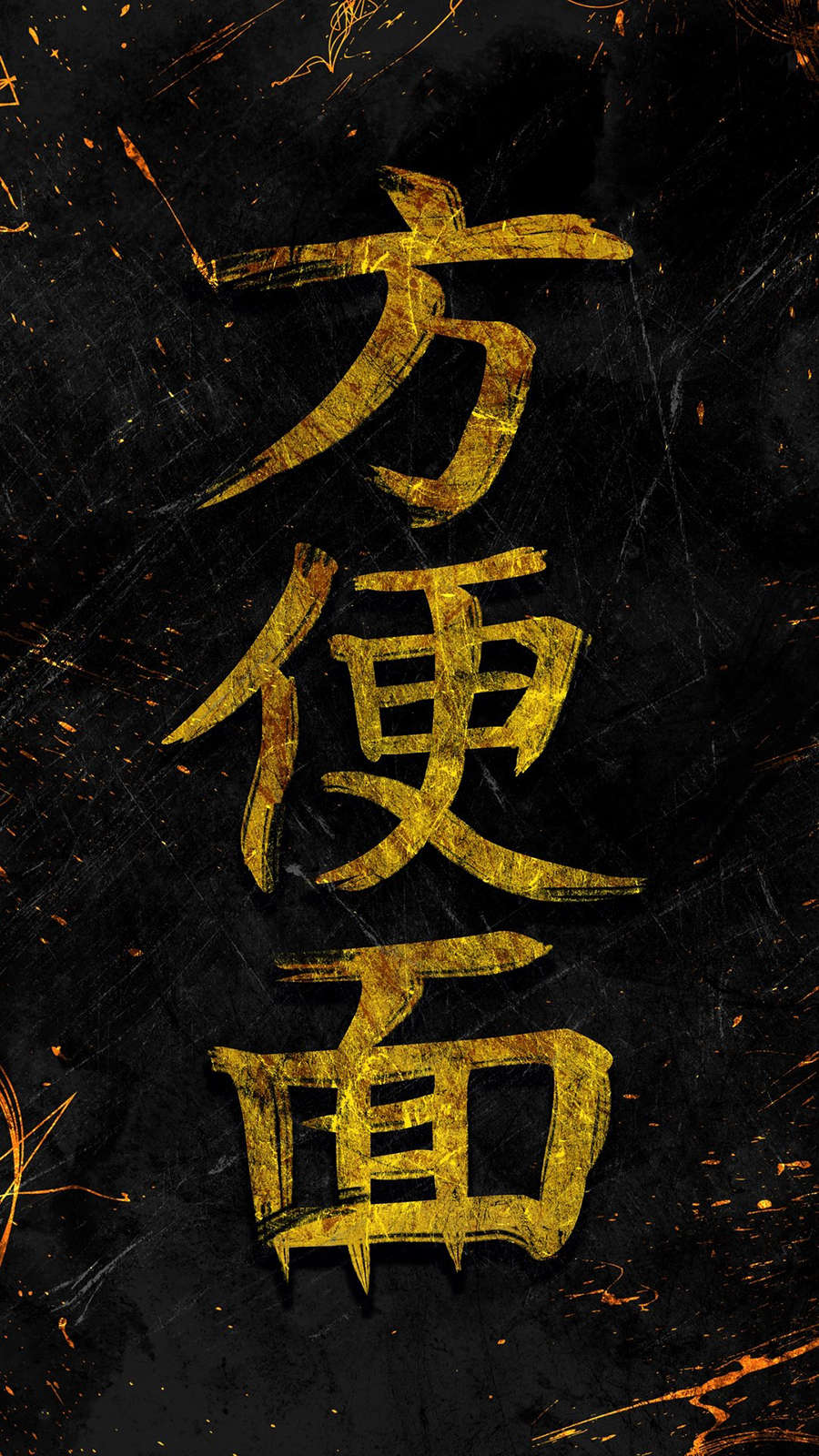China Text Wallpapers Free Download