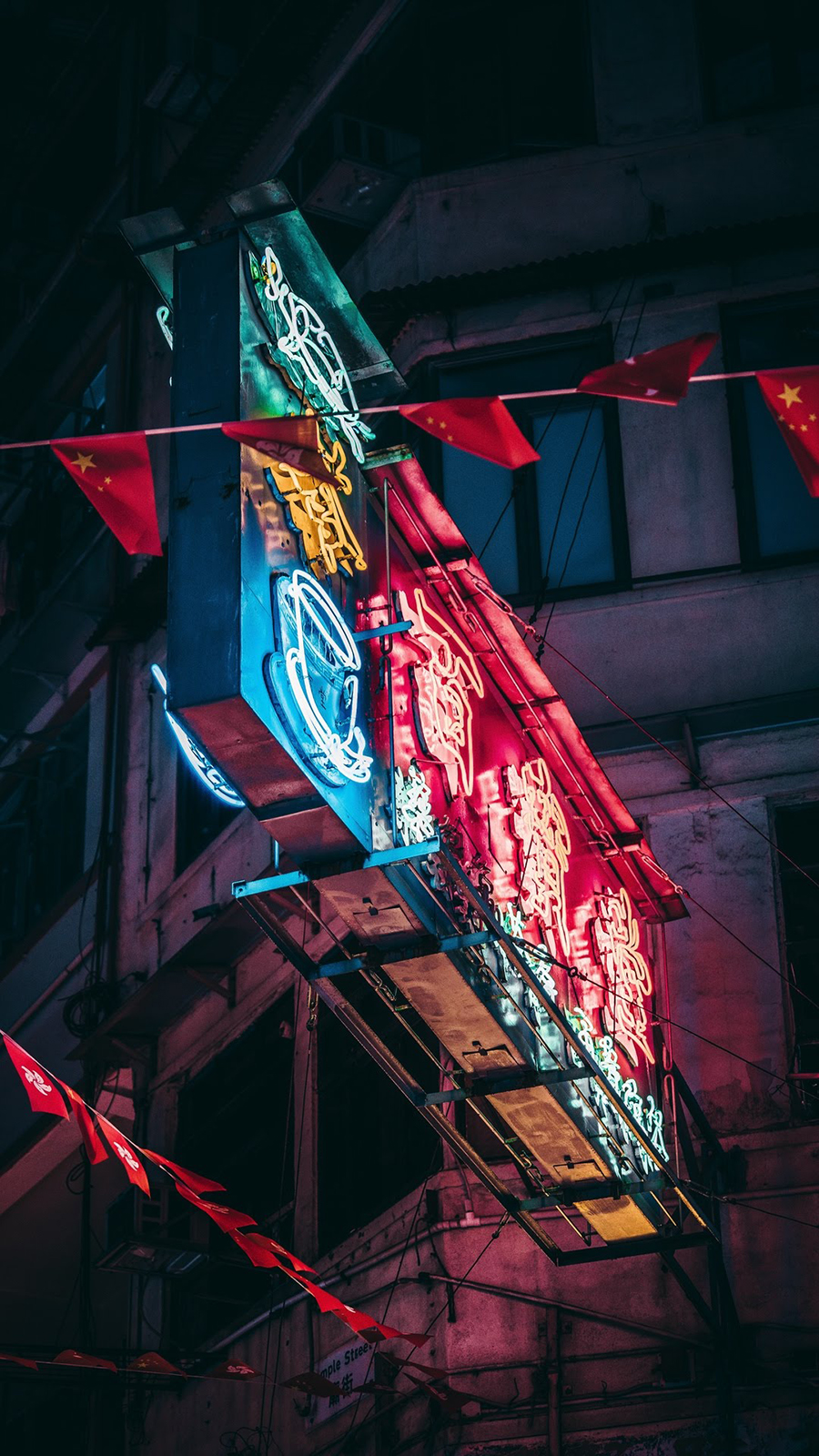 Neon HD Wallpapers – City Light Wallpapers Free Download