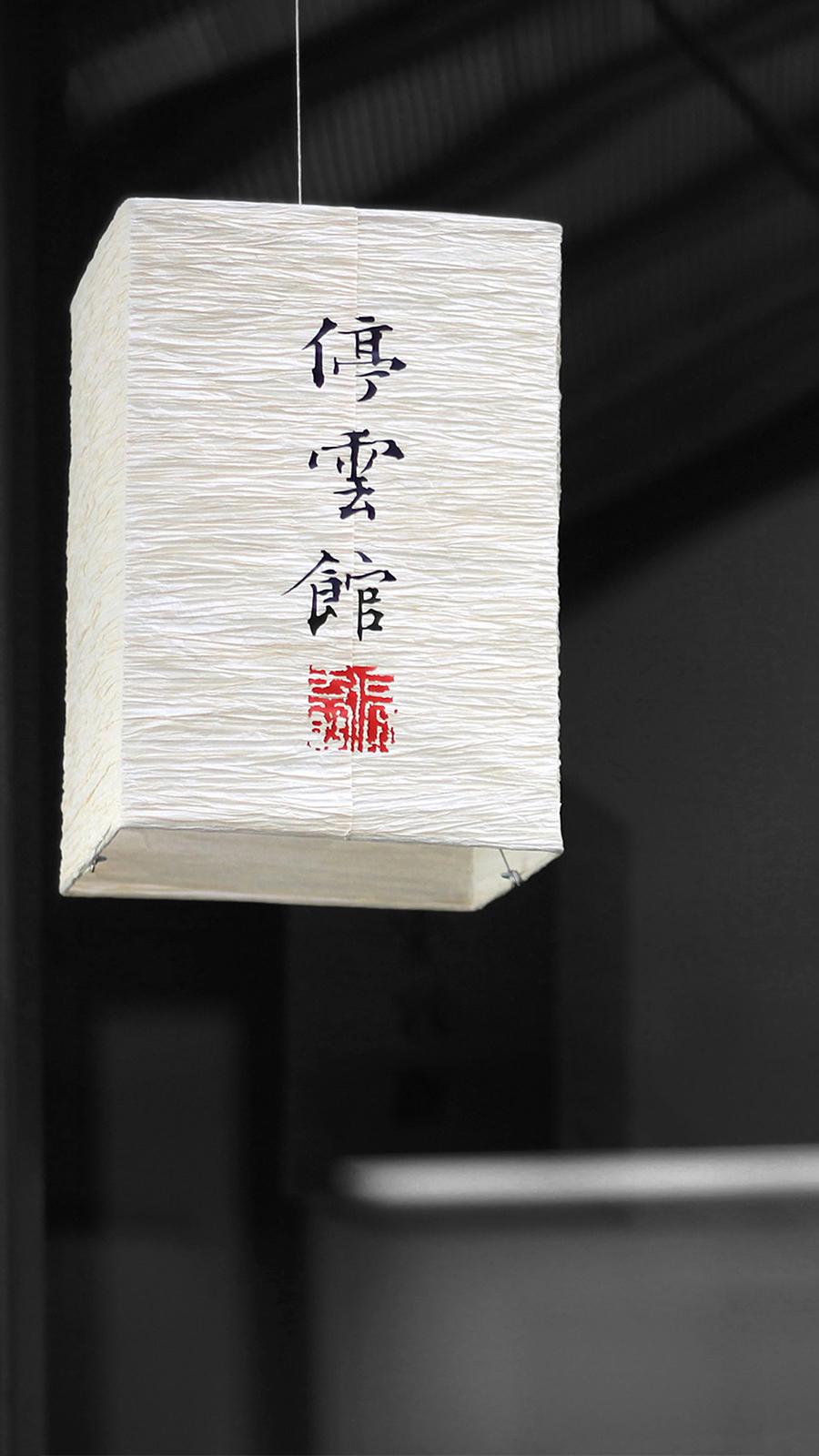 Asian Street Light Macro Wallpapers Free Download